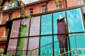 三菱一号館のマリアノ・フォルチュニ展へ行ってきました